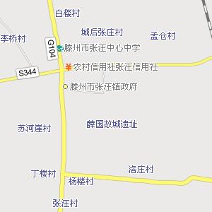 薛国文物古址*循迹指示地图--备用地图/1、2版【喜上眉梢编辑2009年9月2日】 - 喜上眉梢 - 喜上眉梢的博客-古薛文化研究