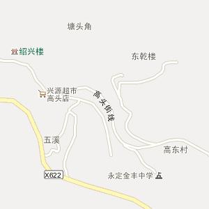 龙岩永定县酒店地图_龙岩永定县附近酒店地址