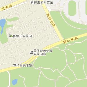 青岛市崂山区交警大队附近酒店预订