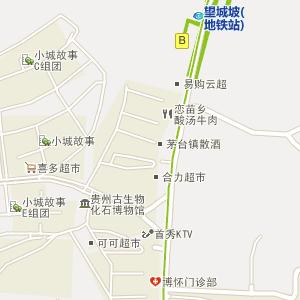 中国南方电网贵州差异贵阳小河供电局_图v电网电网初高中图片