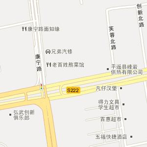 晋中平遥县劳动局附近酒店预订