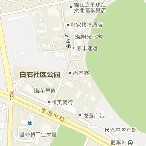 珠海中国有色金属工业长沙勘察设计研究院珠海分院