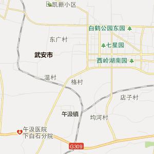 武安市武安镇高清行政地图