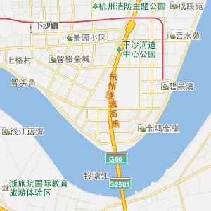 杭州一嗨租车萧山机场店