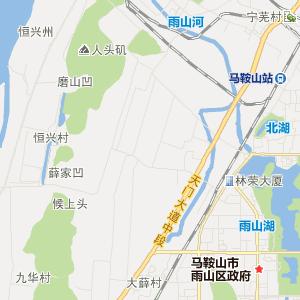 雨山区历史地图_雨山区历史地图...